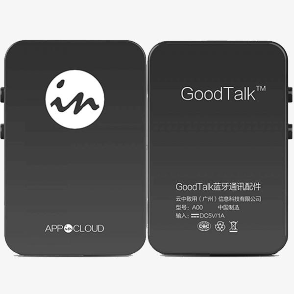GoodTalk - voor iPhone dual sim adapter - featured